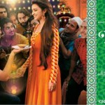 Daawat-E-Ishq Title Song and Music Album Released