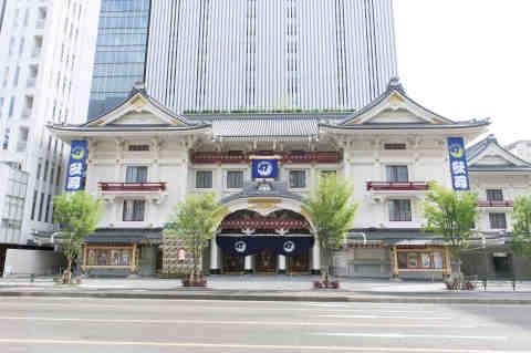 Tokyo International Film Festival's new venue, Kabukiza