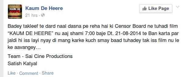 Kaum De Heere Facebook Message