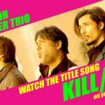 Yash Raj Films Releases Title Track for Kill Dil