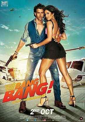 Bang Bang!