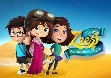 Arabic Cartoon Webisode Series Debuts on YouTube