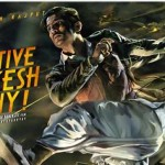Yash Raj Films Presents Detective Byomkesh Bakshy!