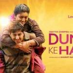 New Heroine Bhumi Pednekar Stars in Dum Laga Ke Haisha