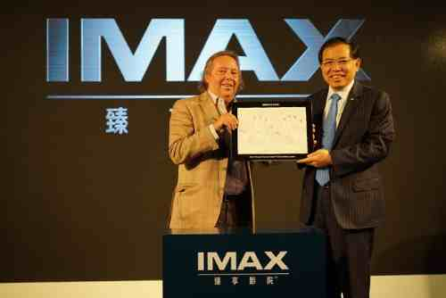 """TCL-IMAX Launches Private Theatre System """"Palais"""""""