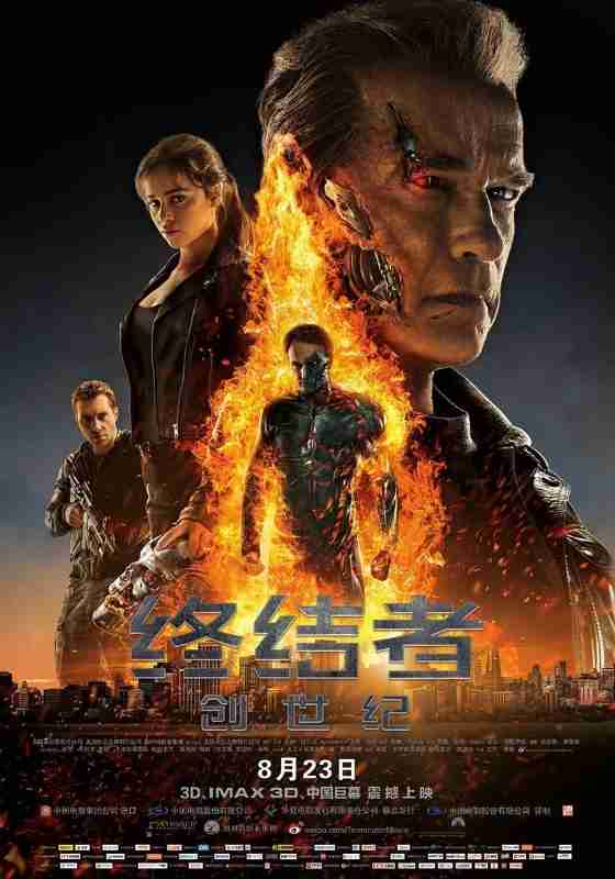 Terminator Genisys Excels at Chinese Box Office