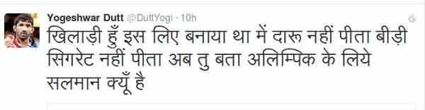 Tweet of Yogeshwar Dutt