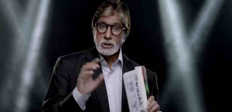 Amitabh Bachchan Supporting BJP's Swachh Bharat Project