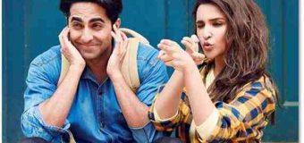 Yash Raj Films Set to Release Meri Pyaari Bindu