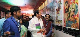 Film Festival of India Features Multimedia Exhibition