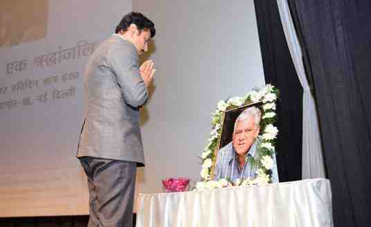 Indian Panorama Film Festival Opens in Delhi