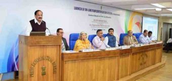 Indian Minister Launches Online Film Certification System
