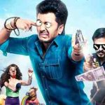 Bollywood Film Bank Chor Releases Imaandaar Trailer