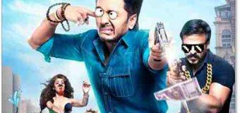 Bollywood Film Bank Chor Releases Imaandaar Trailer