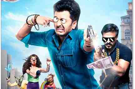 Bollywood Film Bank Chor