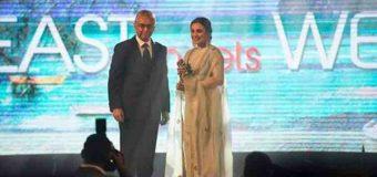 Bollywood Actress Rani Mukerji Gets Mauritian Cinema Award