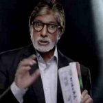Amitabh Bachchan Narrates Documentary on President's Bodyguard