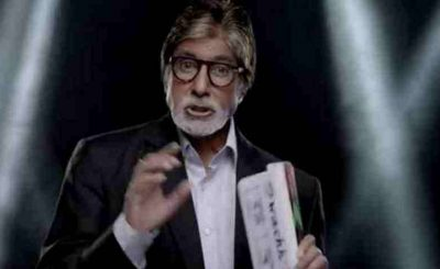 Amitabh Bachchan file photo