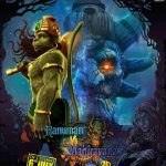 Yash Raj Films to Release Hanuman vs Mahiravana in 3D