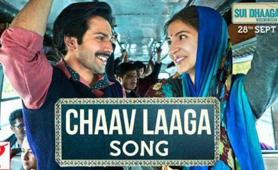 Chaav Laaga Song from Bollywood Film Sui Dhaaga