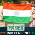 How Anushka and Varun Celebrated Independence Day