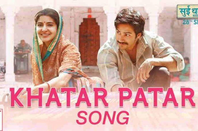 Bollywood film Sui Dhaaga – Made in India