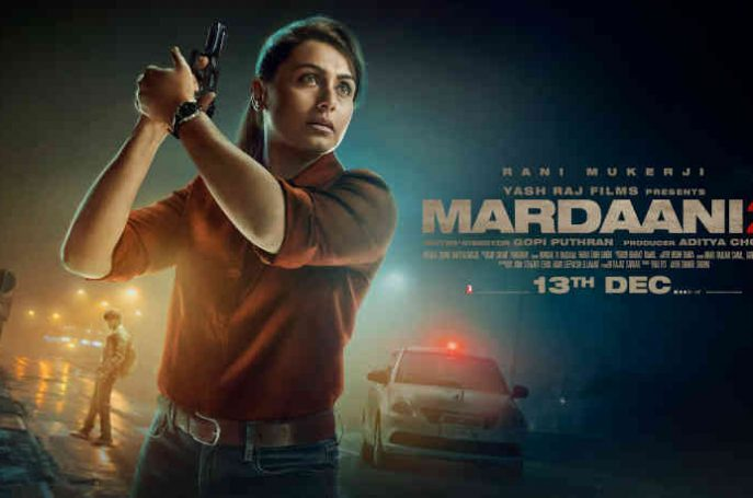 Bollywood Film Mardaani 2. Photo: YRF