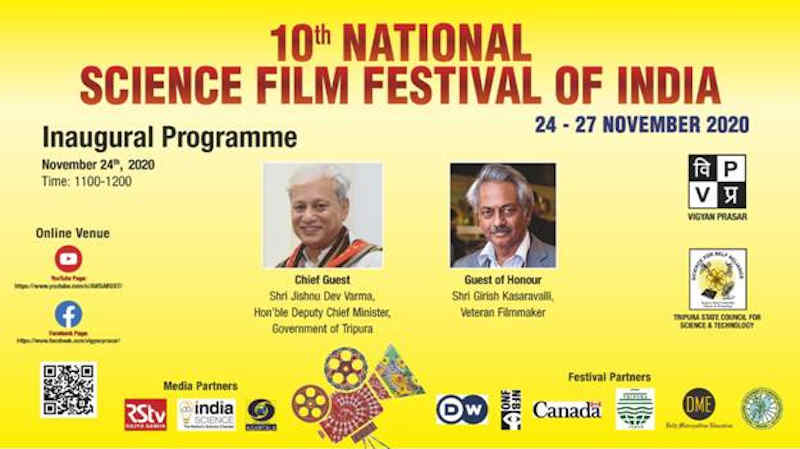 Science Film Festival of India. Photo: PIB