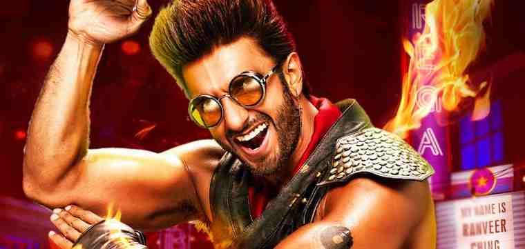 Bollywood Actor Ranveer Singh Is Now 'Ranveer Ching'