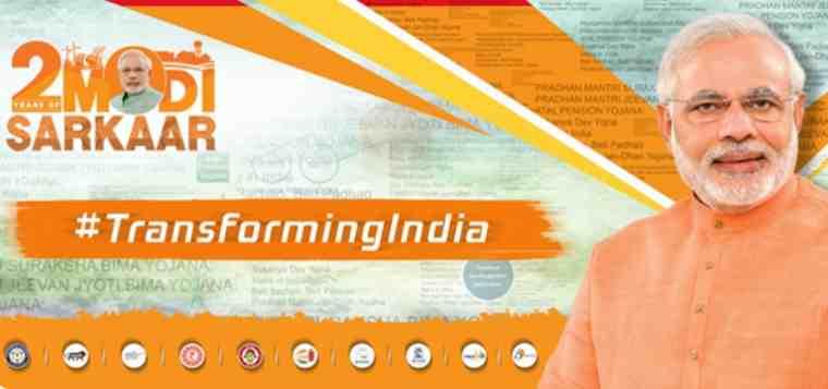 Narendra Modi Stars in New BJP Thriller Modi Sarkaar