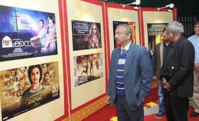 Indian Panorama Film Festival